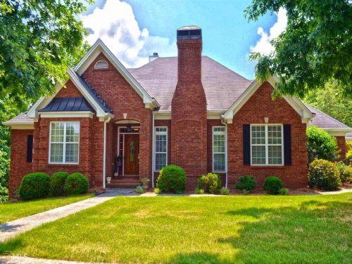 Brick Ranch W/ Finished Basement : Loganville : Walton County : Georgia